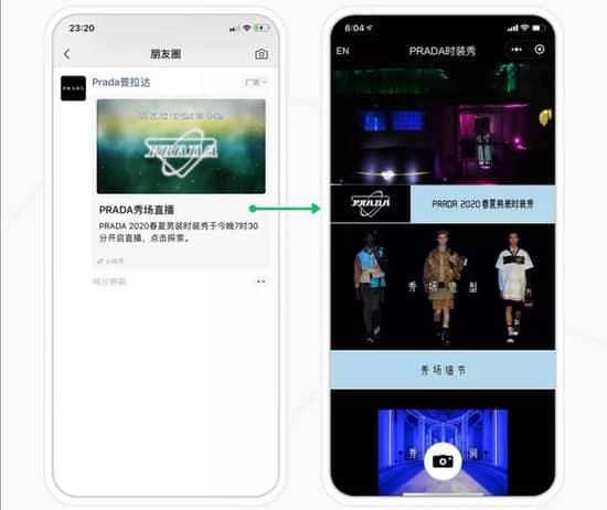 WeChat'in Reklam Hizmeti Nedir?